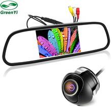GreenYi 5 Inch Car Mirror Monitor With Waterproof Rearview Front Side View Backup Reverse Camera Parking Assistance Video System(China)