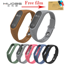Newest Mijobs Silicone Aurora Smart Wristband For XIAOMI Mi Band 2 Smart Band Replacement Accessories Wrist Straps For Mi Band 2(China)