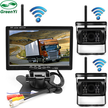 HD 7 Inch Car Parking Monitor With IR LED Rear View Camera 2.4 GHz wireless Transmitter Receiver Kit For Truck Trailer Bus(China)