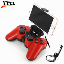 Good Quality Cell Phone Clamp Game Clip Mount Holder Stand for PS3 Controller Mobile Phone Clamp for PS3 Controller(China)