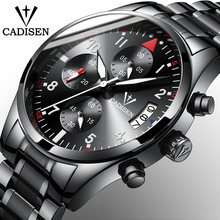 Buy 2017 Top Men Watches CADISEN Fashion Business Luxury Brand sport Men's Quartz Watch Stainless Steel Business relogio masculino for $25.54 in AliExpress store