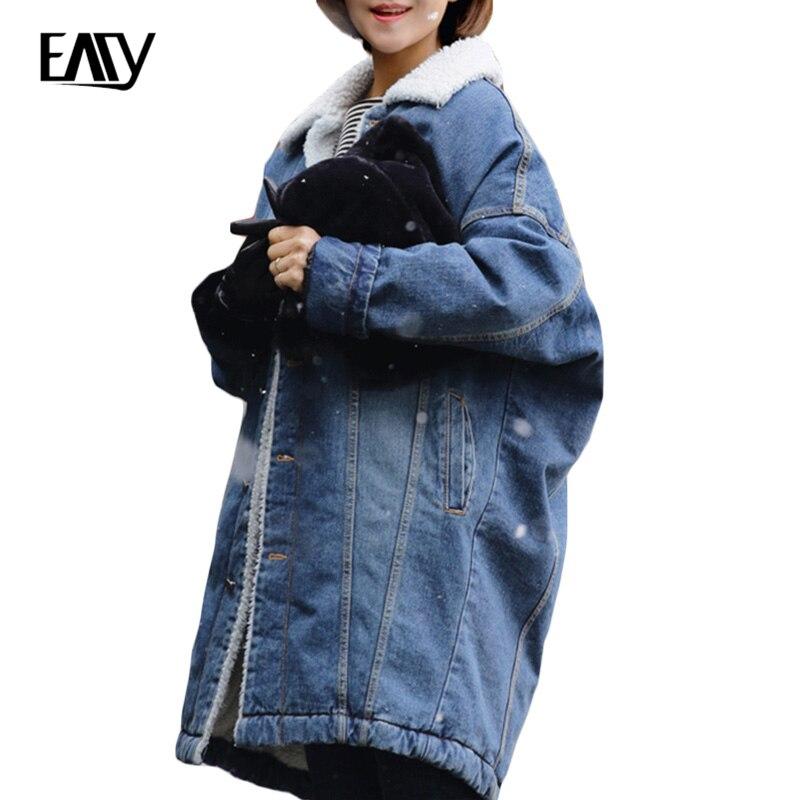2017 Winter Long Women Denim Parka Long Sleeves High Collar Coat Warm Cashmere Padded Girls Casual Fashion Loose Jeans CoatÎäåæäà è àêñåññóàðû<br><br>