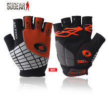 SKTOO 4 Color Summer Cycling Half Finger 3D Gel Padded Shockproof Gloves Racing Anti-slip MTB Outdoor Guantes Ciclismo Luva