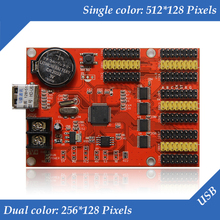 HD-U63 LED display module USB control card, Single/Dual Color LED Big screen control card(China)