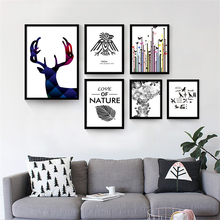 The Great Free Love of Nature in Its Reverence for Trees and Seasons Poster Modern Nordic Canvas Wall Art For Home Decoration