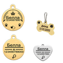 Free Engraving Pet tag Collar Accessories for Cat Decoration Pet ID Dog Tags Collars stainless steel Cat tag Customized Tag(China)