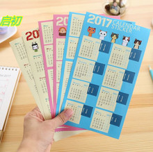 Creative Year 2017 Mini Calendar Stickers Decorative Diary Stickers Index Lable Sticker DIY Planner Bookmark Sticker