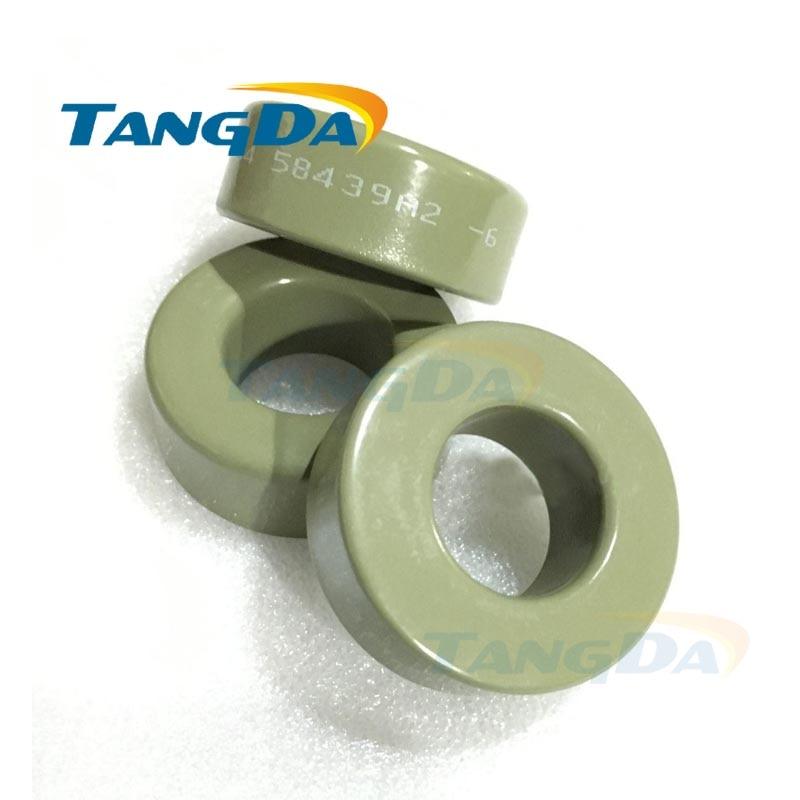 Tangda Iron nickel Cores Fe Ni 58439A2 58439 A2 60u SMPS RFI HI FLUX high Flux core 47*24*18 mm<br>