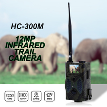 Surveillance Hidden Hunt Camera Traps Photo MMS Via GSM GPRS 2.0 inch LCD with 32GB memory Wireless Remote Control Trail Camera(China)