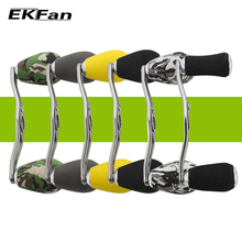 EKFan Stainless Steel Fishing Reel Handle EVA Knobs For Baitcasting Fishing Reel Rocker Spinning Reel Handle Accessories(China)