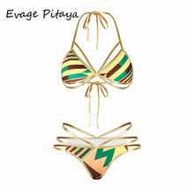 2017 South African Print Two-Pieces Hollow Out Bikini Set Sexy 3 String Thong Gold Metallic Leatherette Swimwear Swimsuit Gold(China)