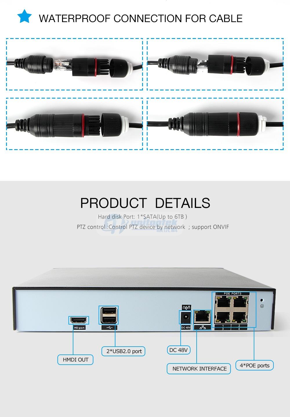 12 security ip camera system