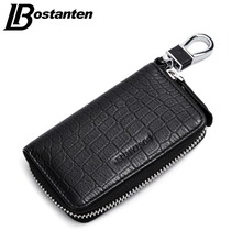 BOSTANTEN Genuine Leather Car Key Wallets Men Key Holder Housekeeper Keys Organizer Women Keychain Zipper Key Case Bag Pouch