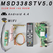 RAM 512M & 4G storage MSD338STV5.0 Intelligent Wireless Network TV Driver Board Universal Andrews LCD Motherboard+1Lamp Inverter