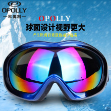 2016 ski glasses Dazzle colour ski glasses sports glasses lens A single layer of goggles
