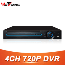 "Buy Promotion 4CH DVR 720P HD Video Input HDMI VGA Output Support 3.5"" SATA HDD AHD Digital Video DVR 4 Camera HD Recorder for $59.64 in AliExpress store"