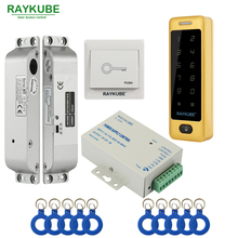 RAYKUBE FRID Access Control Kit Electric Mortise Lock + Touch Metal Keypad Door Security  For Single Or Double Door