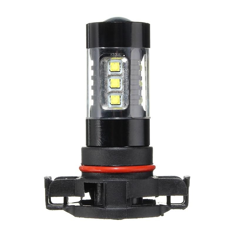 2pcs 5202 PS24W H16 LED Headlight Bulb 7.2W 600LM Aluminum Alloy Vehicle Fog Driving Light Lamp Car Light Pure White 6000K<br><br>Aliexpress
