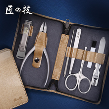 Stainless steel special finger plier set finger cut nail clipper tool household(China)
