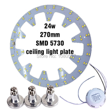 24w x2 LED Ceiling Light Plate SMD 5730 Led pcb Retrofit Magnet Board Remould Plate With Driver and Magnetic Legs(China)