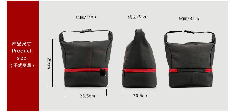 حقائب الكتف الرقمية حقائب للكاميرات 3