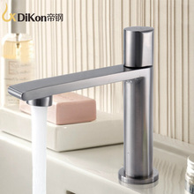 DiKon LM12 Bathroom Basin Water Faucet Simple Style 304 Stainless Steel Single Tap Water Saver Spray Sink Water Faucets Tap(China)