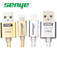 Senye metal braided cable phone cable 1.5 m USB data synchronization charger iPhone6 5 iPad and other iOS fast charging cable