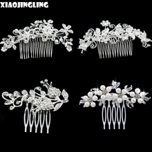 XIAOJINGLING Sparking Crystal Wedding Hair Accessories Fashion Hair Combs Bridesmaids Tiara Trendy Hair Clip For Women Headwear