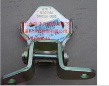 Front door hinge 6106120-0000 for ZX GrandTiger Left lower and Right upper