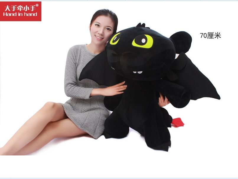 How to Train Your Dragon 2 huge plush lovely black dragon Toothless doll big gift doll about 70cm<br><br>Aliexpress