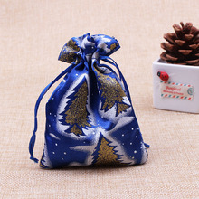 Fashion Royal Blue Christmas Tree Satin Gift Bags 9x12cm 10pcs/lot Drawable Jewelry Gift Candy Packaging Pouches Bag Customized