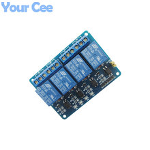 2 pcs 4 Channel 5V Relay Module Shield control board with optocoupler for ARM PIC AVR DSP Electronic(China)