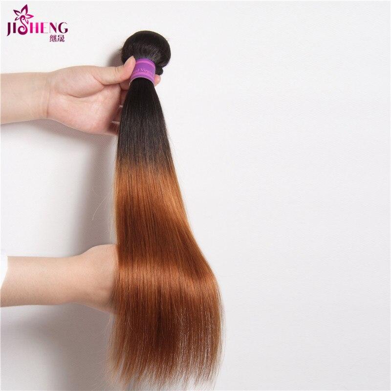 Two Tone Ombre Straight Hair Peruvian 1 Bundle  7a 1b/30 Best Quality Ombre Peruvian hair straight  Ombre bundles Ms cat hair<br><br>Aliexpress