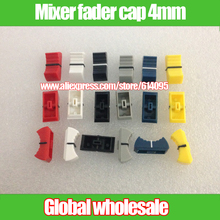 12pcs Mixer Fader Cap / Dimming table Equalizer Sound console Accessories Inner Hole 4MM Slide Potentiometer Cap Knob Cap(China)
