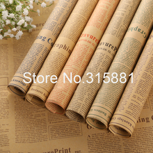 News paper Gift wrapping paper Christmas gift wrapping paper