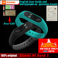 ship in 24 hours Original xiaomi mi band 2 bracelet wristband miband 2 Fitness Tracker Smart Bracelet Heartrate Monitor Android(China)