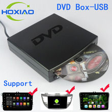 Car dvd player for android system Universal navigation DVD player box using the USB connection Suitable for android 4.4 above