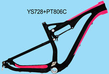 OEM design cheap chinese 29er full suspension mtb frame full carbon mountain bike frame 29 inch paint in pink cool color(China)