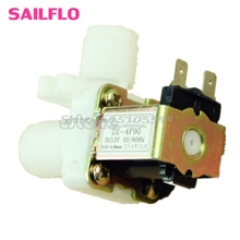 "DC 12V Electric Solenoid Valve Magnetic N/C Water Air Inlet Flow New Switch 1/2"" #G205M# Best Quality"