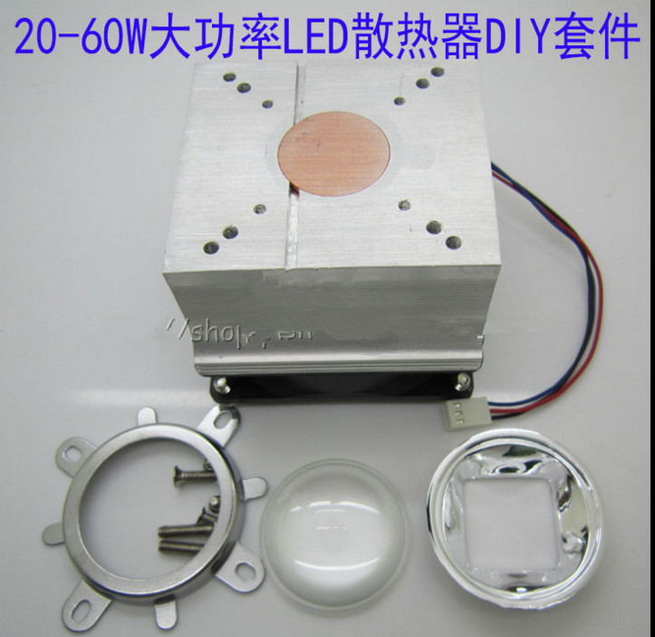 Full Set 20W30W50W60W high-power LED integrated light bead radiator 60 degree 120 degree optical lens reflection cup heat sinks<br>