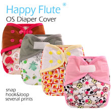 HappyFlute OS diaper cover with or without bamboo insert,double gussets,waterproof breathable,S M& L adjustable,fit 5-15kg baby