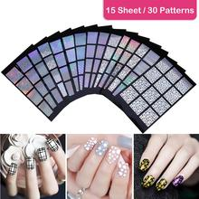 15Pcs DIY Nail Art Hollow Stencil Sticker 30 Different Designs Easy Nail Stencil Sheet Decals Stickers Wraps Sticker Manicure(China)