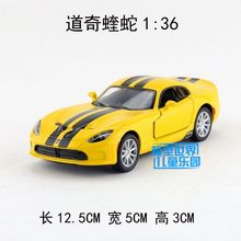 Gift for boy 1:36 12.5cm Kinsmart creative Dodge Viper stripe car vehicle alloy model game pull back birthday toy