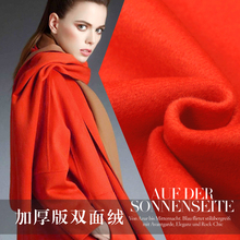 Sided cashmere wool fabric high-end thick wool fabric wool double-sided cashmere coat fabric wholesale high quality wool cloth(China)