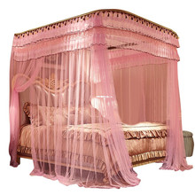 Romantic Mosquito Net for Bed Canopy Bed Curtain Stainless Steel Tube Rail Nets