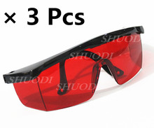 3 Pcs Dental with Adjustable Handle Protective Glasses For Curing Light Teeth Whitening Lamp Red Color(China)