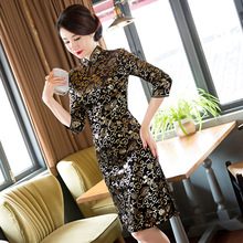Buy Black Traditional Chinese Short Cheongsam Women's Dress Elegant Velour Qipao Novelty Sexy Dress SizeM L XL XXL 3XL F092008 for $38.76 in AliExpress store