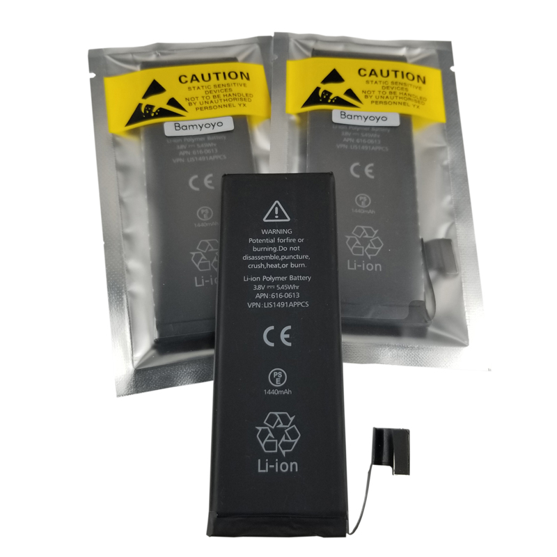 5G battery with package