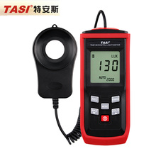 TA8130 split Digital Light Meter Lux/FC Measure Tester brightness luxmeter Profession 100000Lux Luminance meter