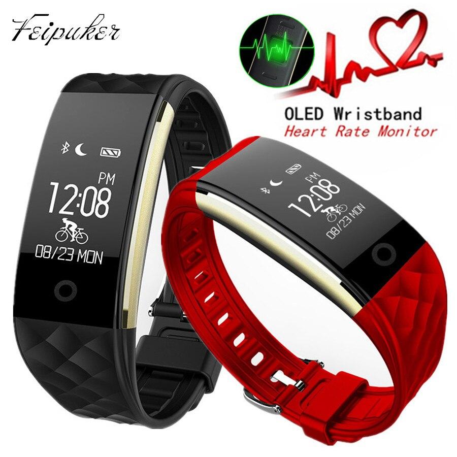 Bluetooth Smart Band S2 Wristband Heart Rate Monit...